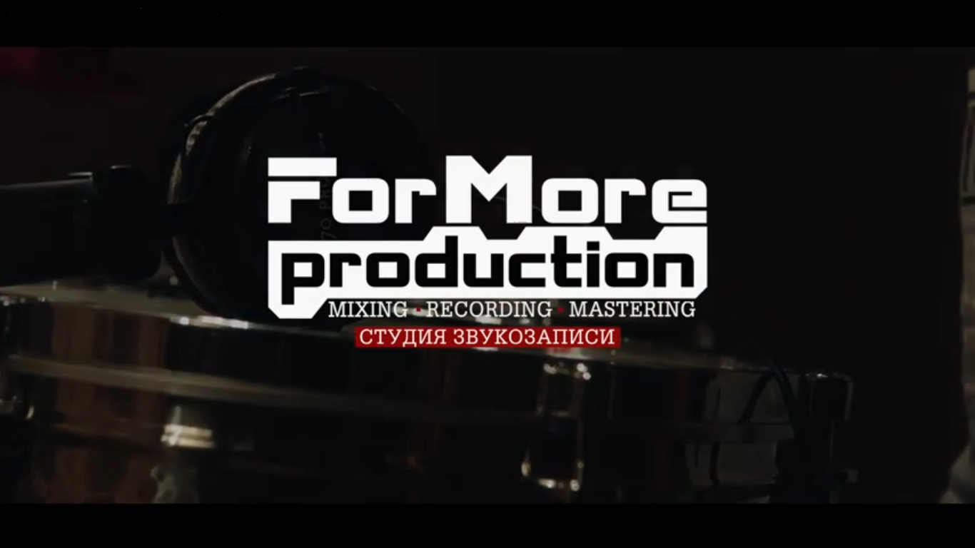 For More Production - новая реклама